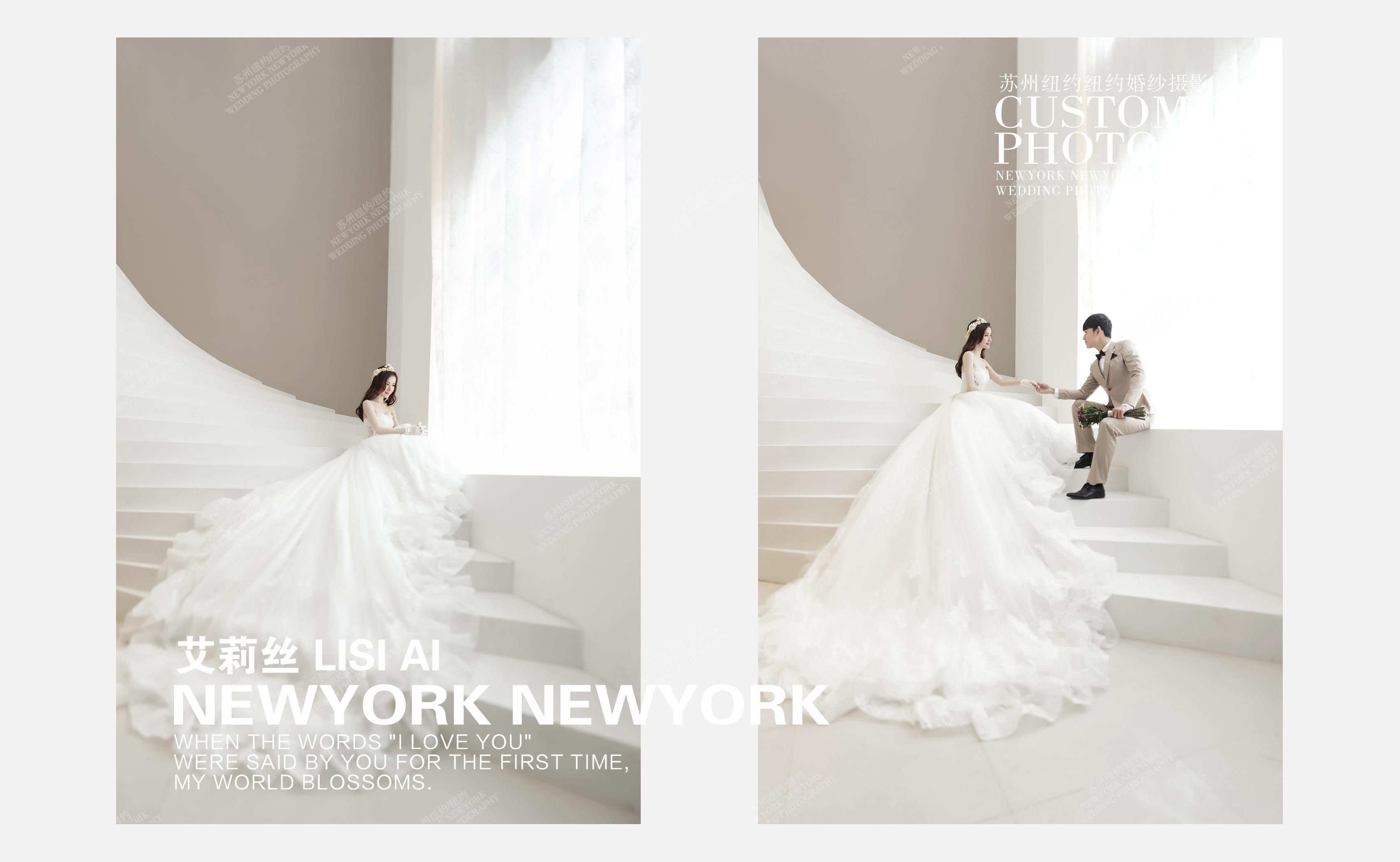 艾莉丝婚纱摄影照