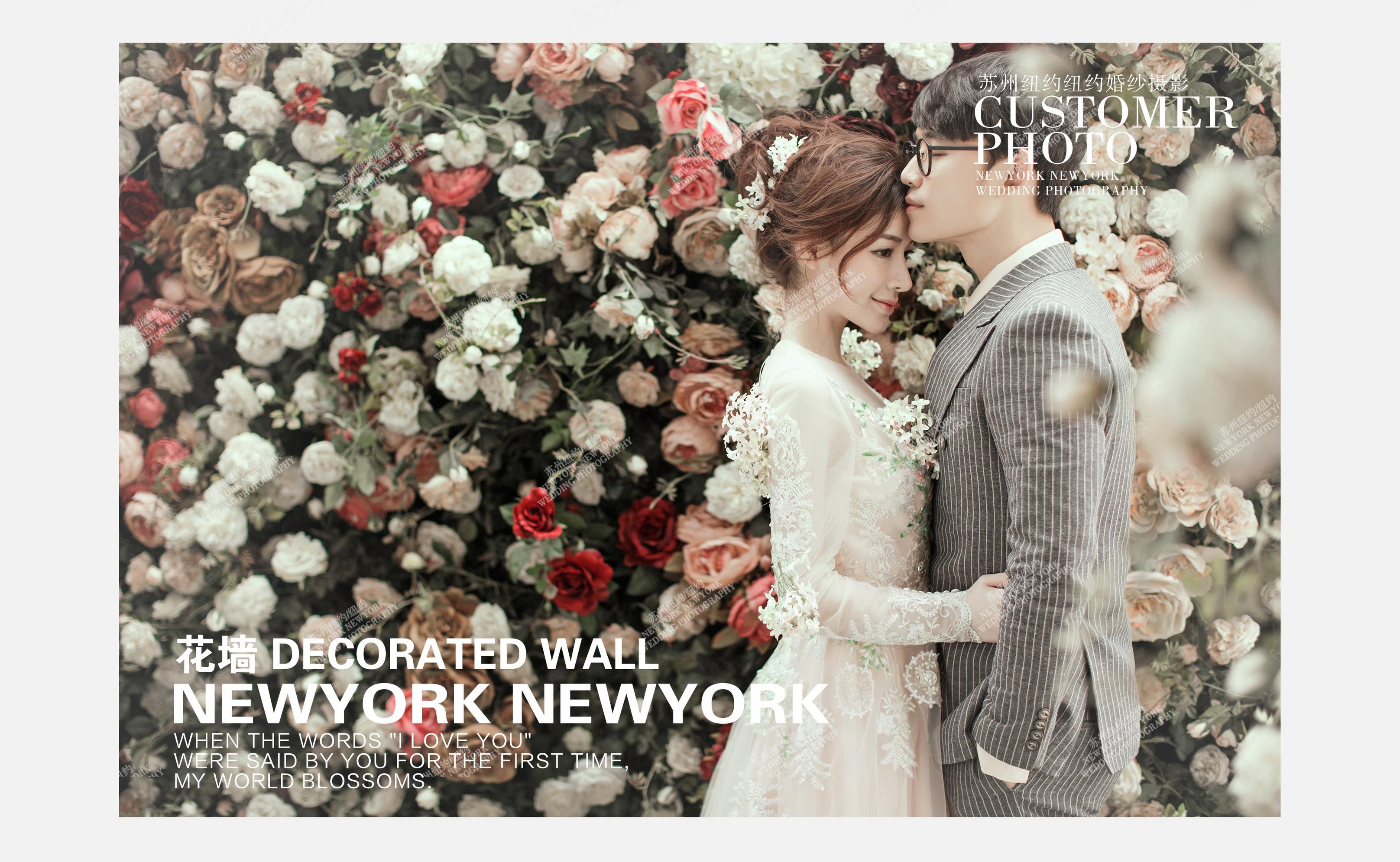 花墙婚纱摄影照