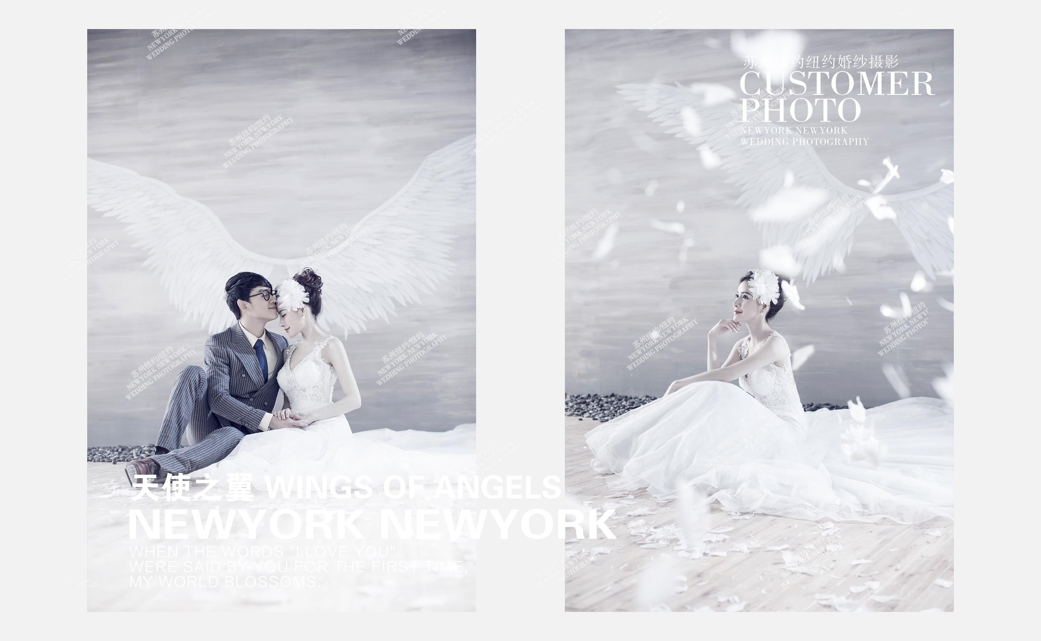 天使之翼婚纱摄影照