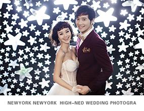 繁星婚纱摄影照