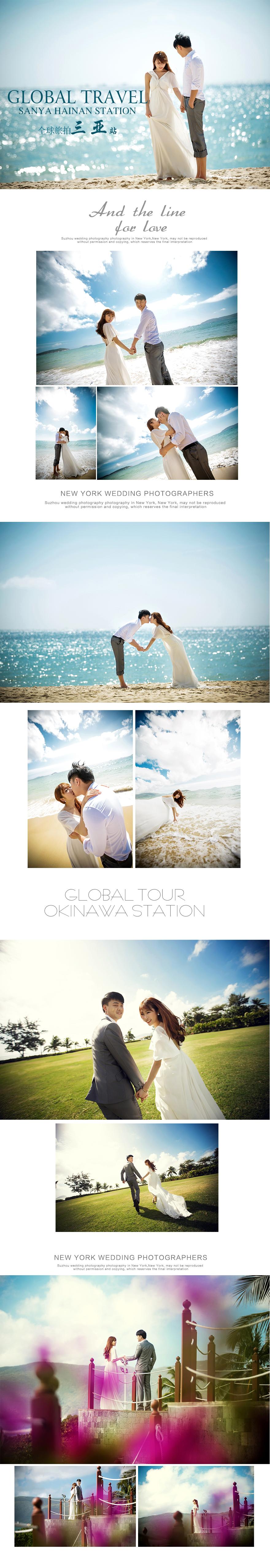 全球旅拍—三亚站婚纱摄影照