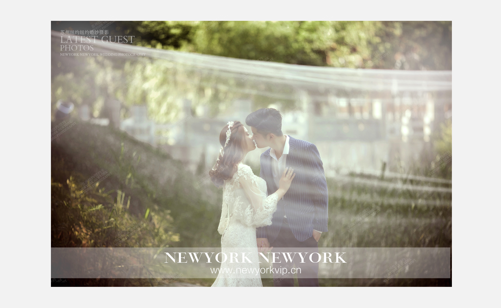 Mr.郑 & Ms.沈(纽约VIP尊荣馆)婚纱摄影照