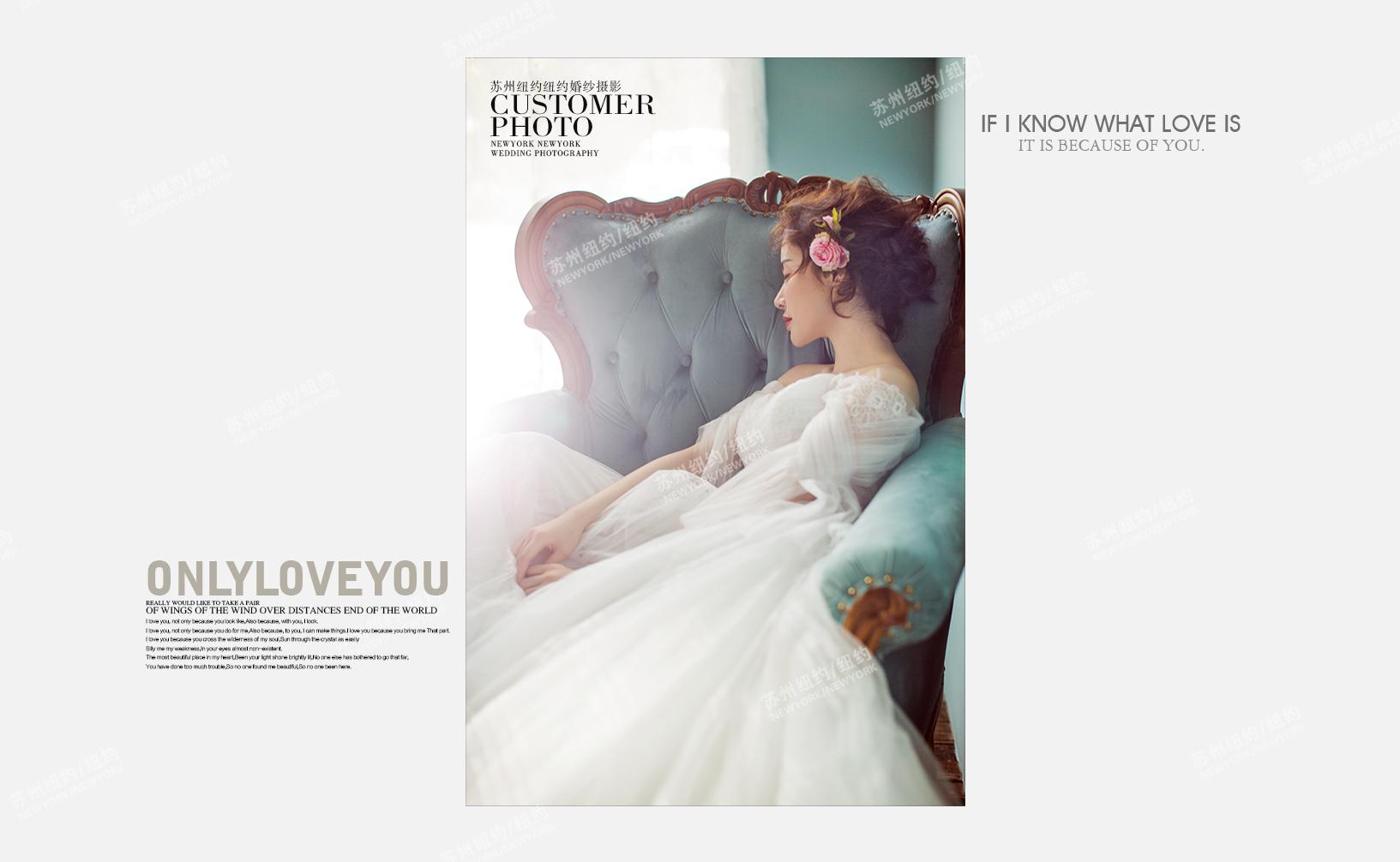 时光记婚纱摄影照