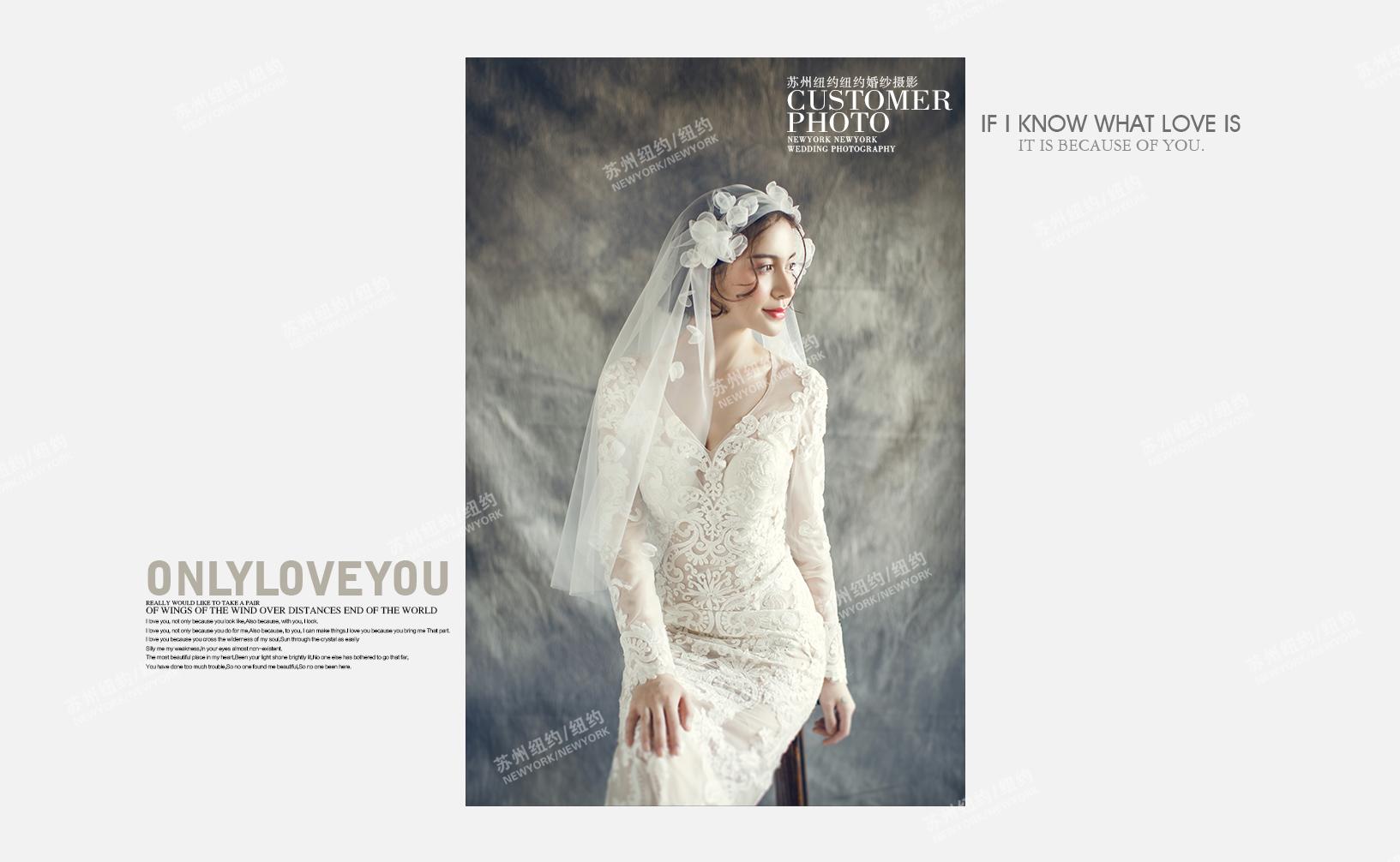 欧若拉婚纱摄影照
