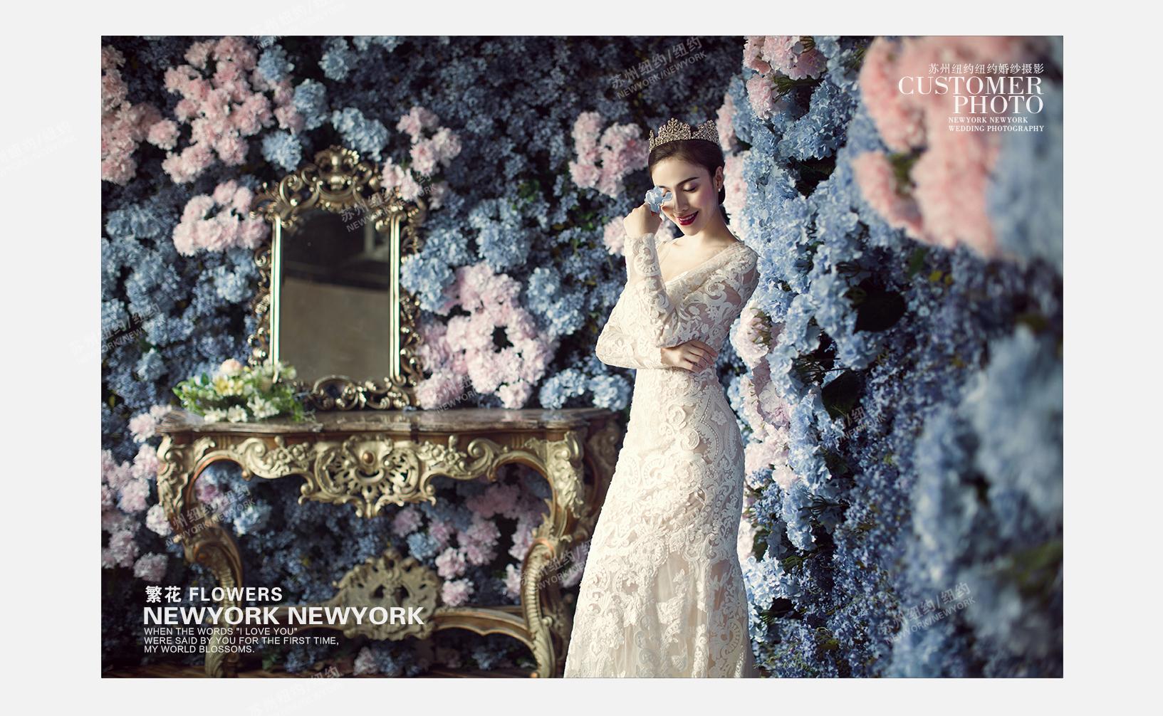 繁花婚纱摄影照