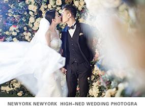 Mr.何 & Ms.于(纽约VIP尊荣馆)婚纱摄影照