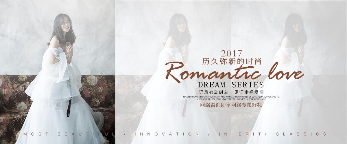 历久弥新的时尚-[筑梦]系列婚纱摄影照