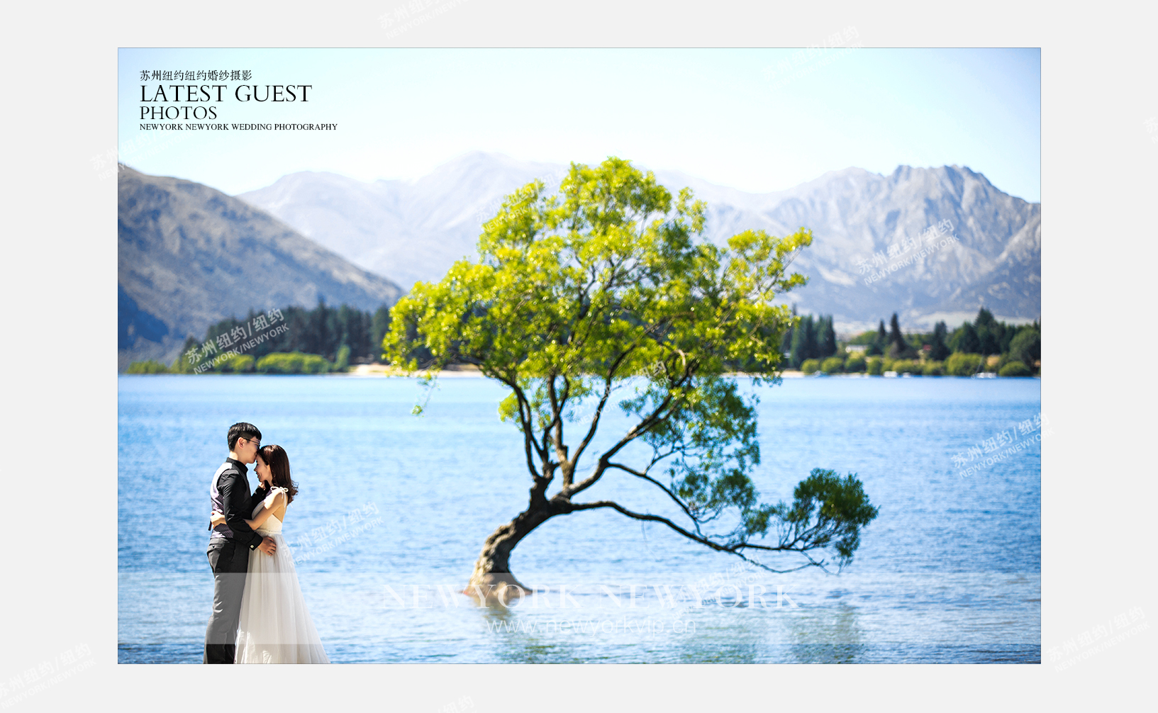 Mr.盛 & Ms.路(新西兰旅拍)婚纱摄影照