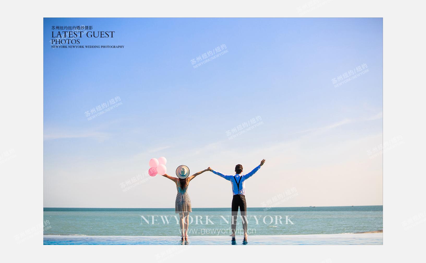 Mr.沈 & Ms.顾(纽约纽约海南三亚旅拍)婚纱摄影照
