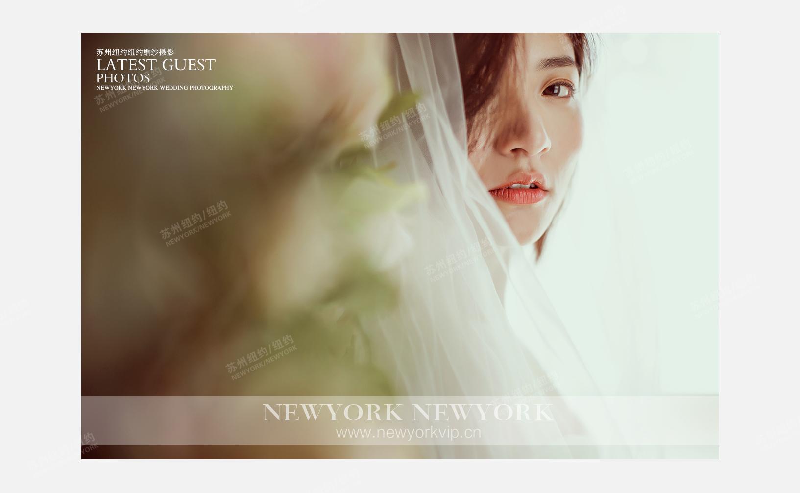 Mr.肖 & Ms.张(纽约纽约旗舰店)婚纱摄影照