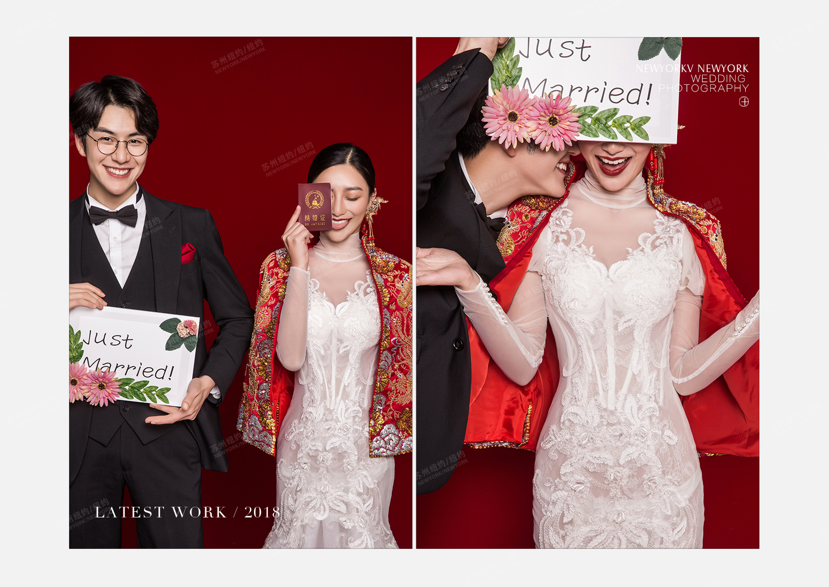 凯特婚纱摄影照