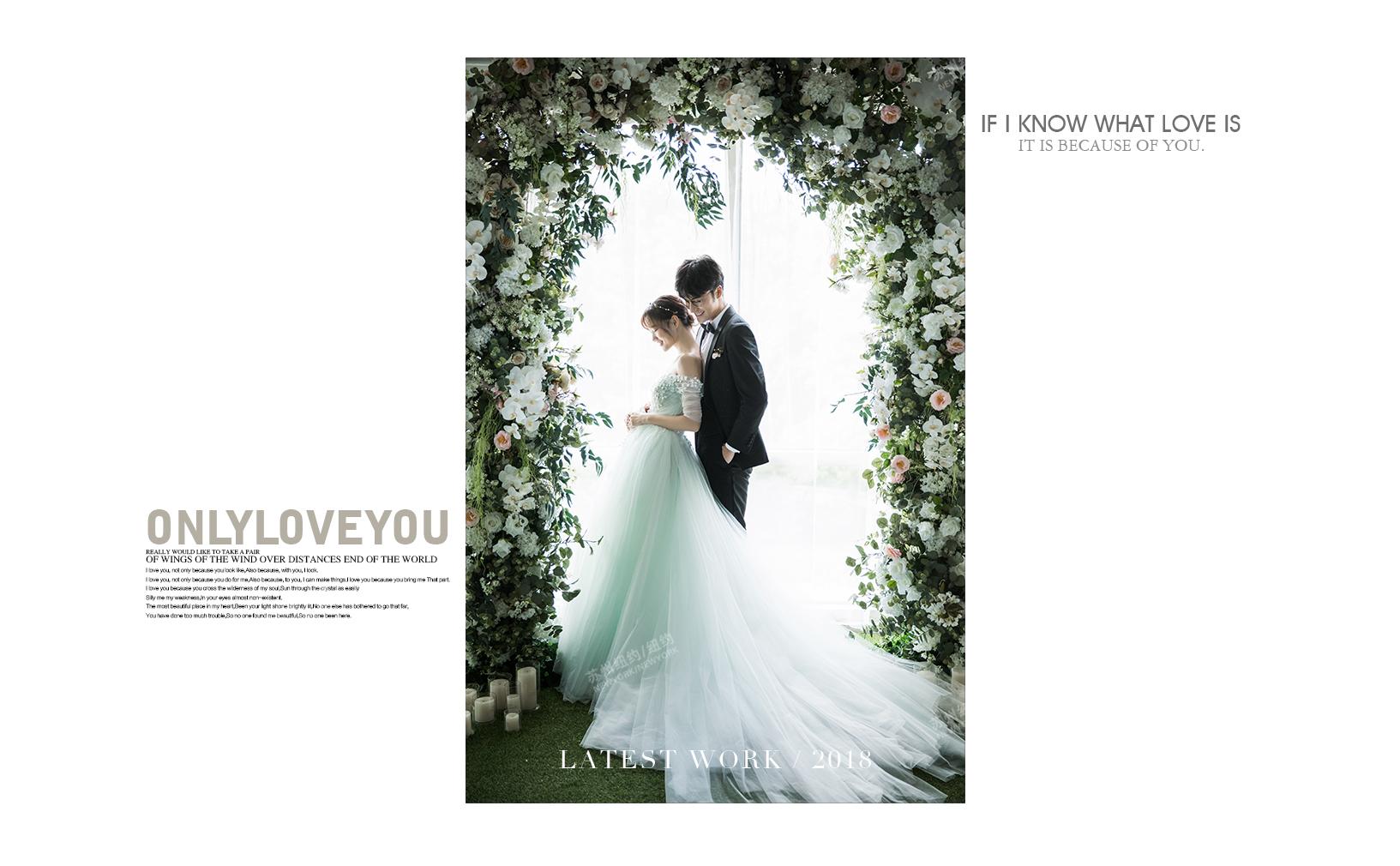 木槿婚纱摄影照
