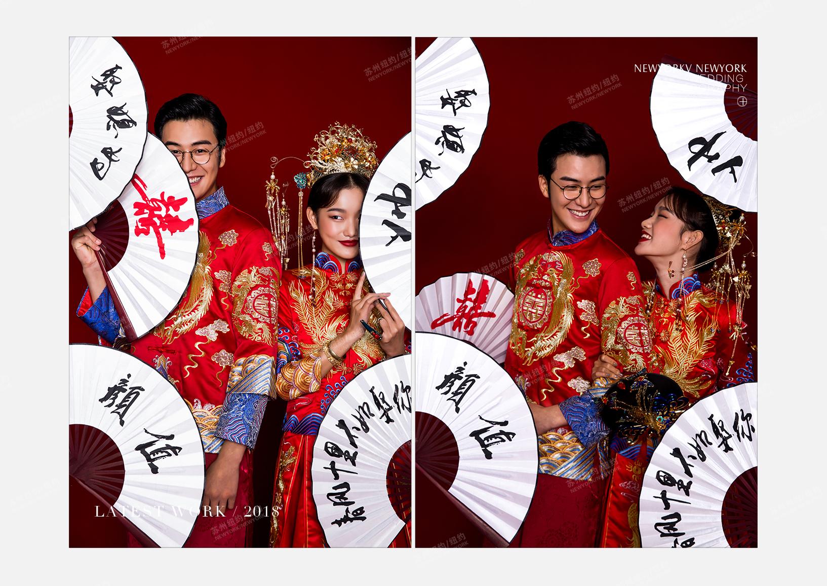 秀禾宫廷系列一婚纱摄影照
