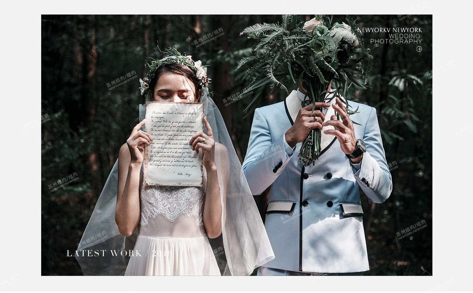 森系婚纱摄影照