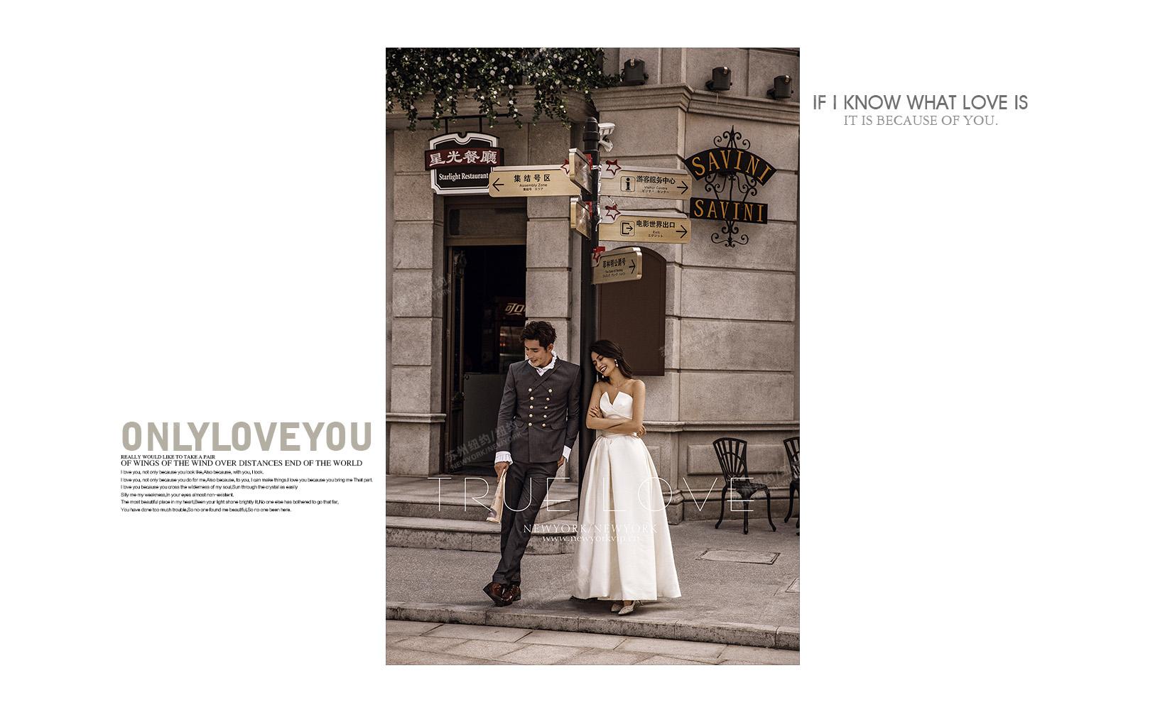 罗马假日婚纱摄影照
