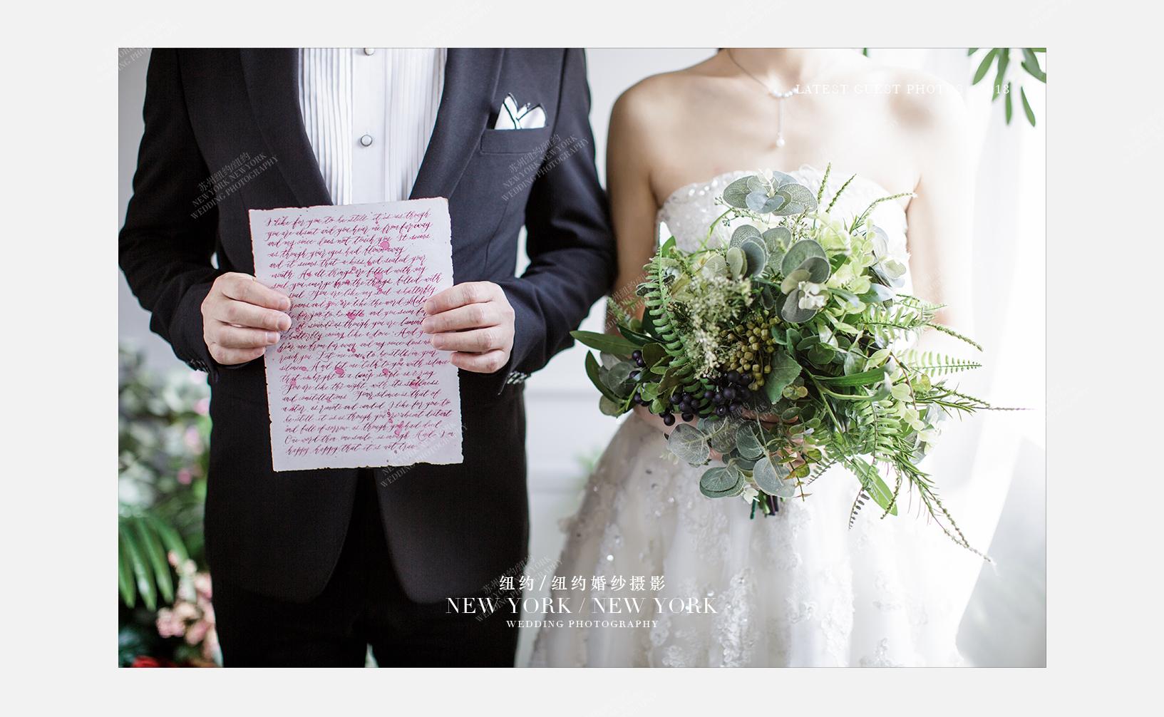 Mr.王 & Ms.吴(纽约纽约最新客照)婚纱摄影照