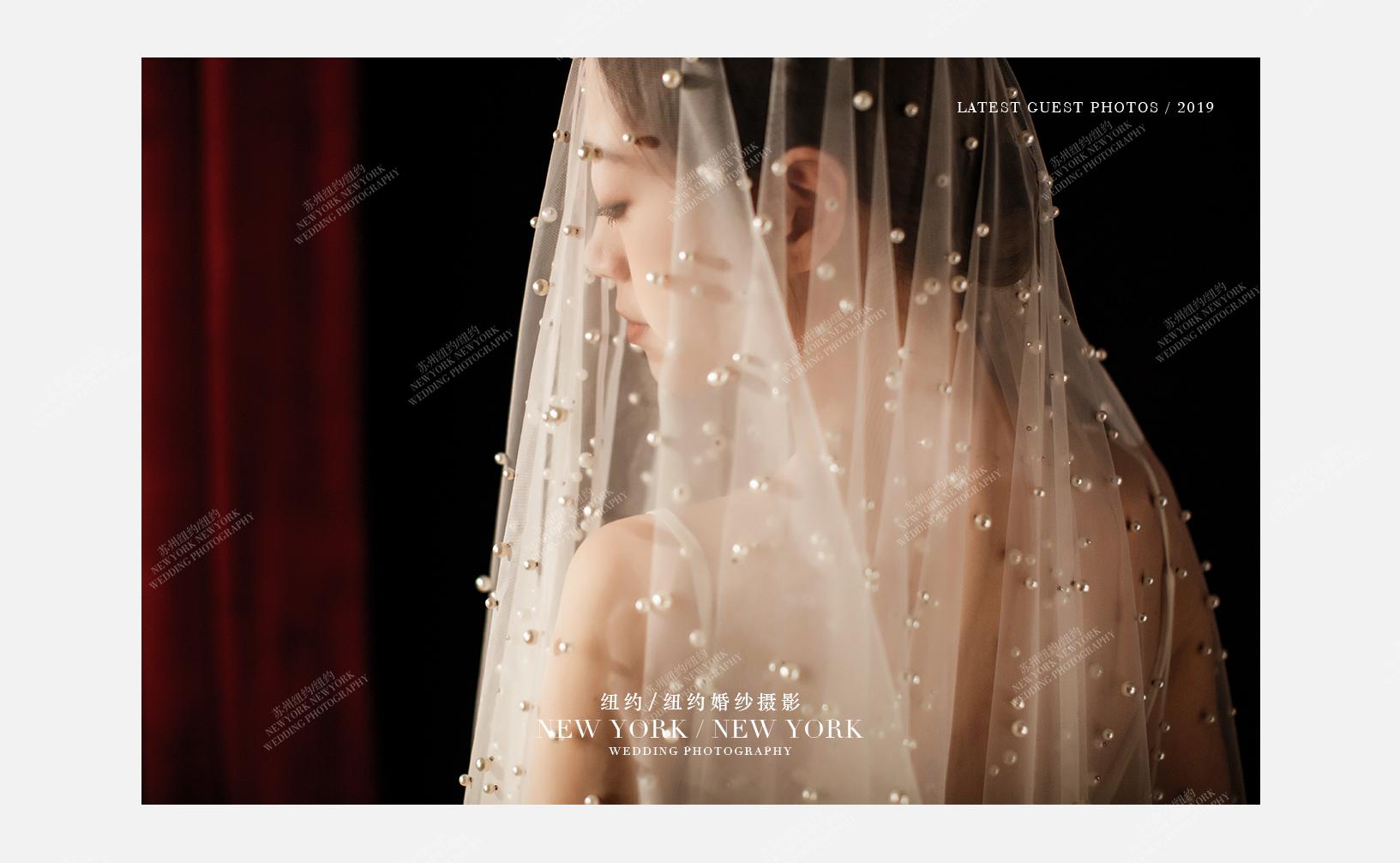 Mr.方 & Ms.冯(纽约纽约最新客照)婚纱摄影照