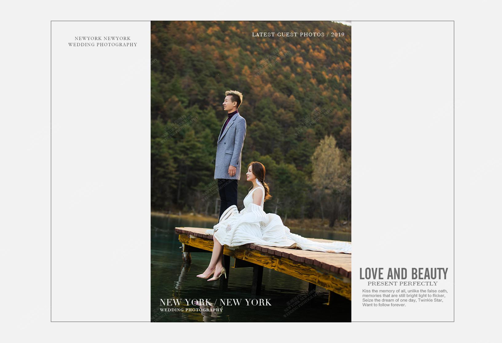 Mr.孙 & Ms.顾(纽约纽约-丽江旅拍)婚纱摄影照