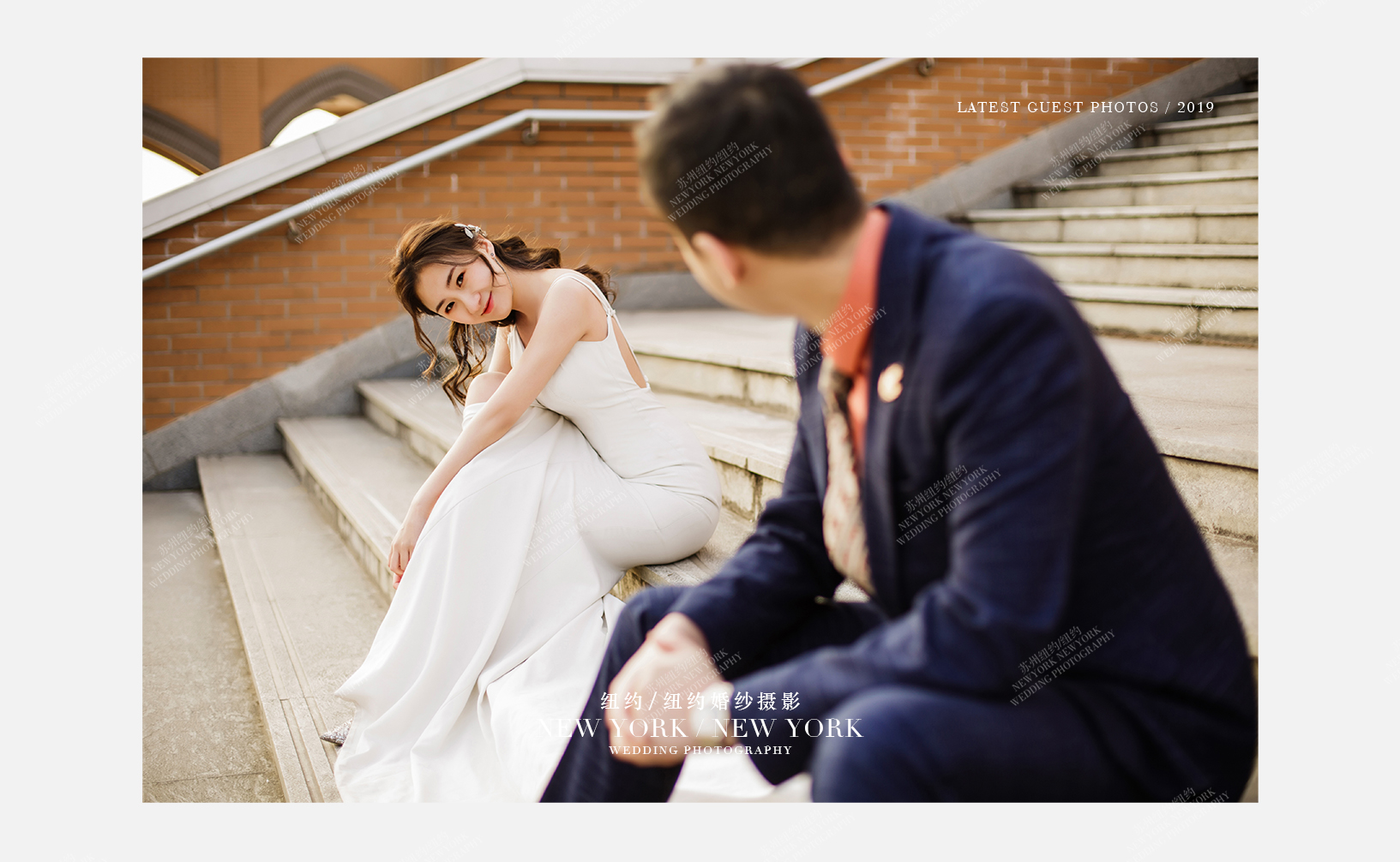 Mr.徐 & Ms.周(纽约纽约最新客照)婚纱摄影照