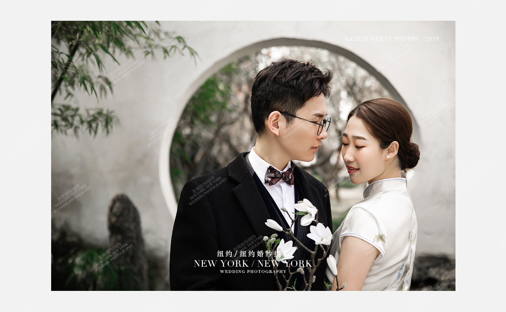Mr.葛 & Ms.丛(纽约纽约最新客照)婚纱摄影照