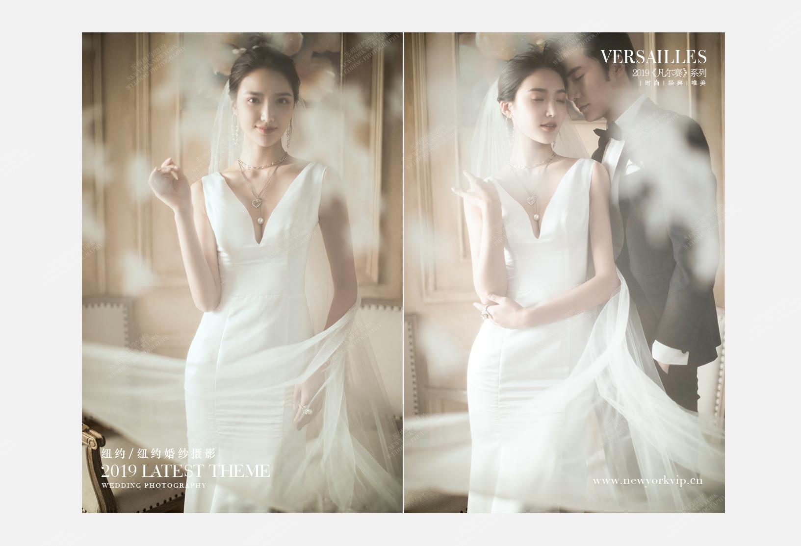 凡尔赛系列婚纱摄影照