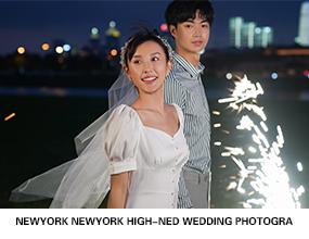 Une 尤纳婚纱摄影照