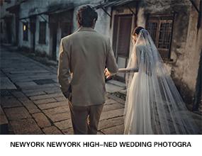 同里老街婚纱摄影照