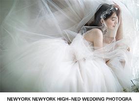 云端婚纱摄影照