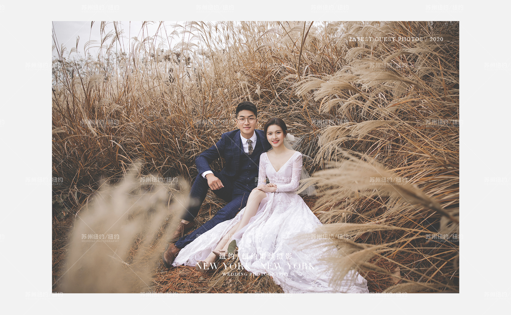 Mr.叶 & Ms.梁(纽约纽约最新客照)婚纱摄影照