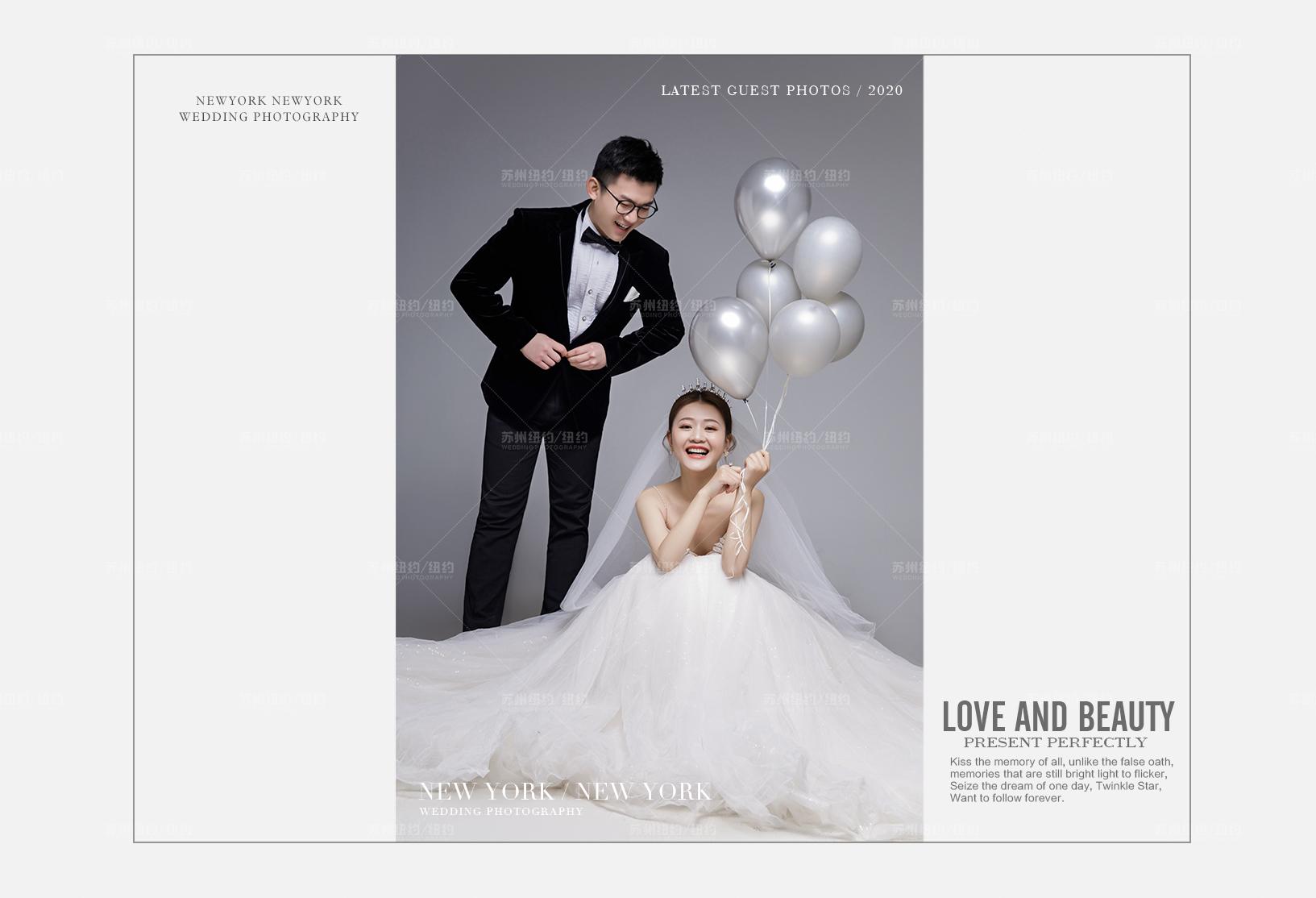 Mr.金 & Ms.桂(纽约纽约最新客照)婚纱摄影照