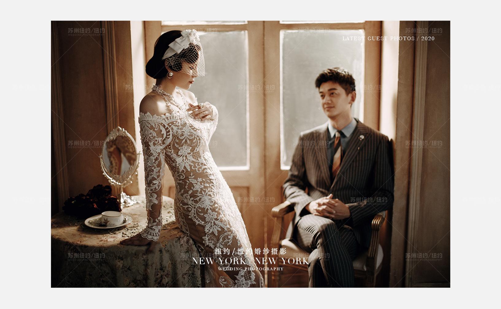 Mr.费 & Ms.朱(纽约纽约最新客照)婚纱摄影照