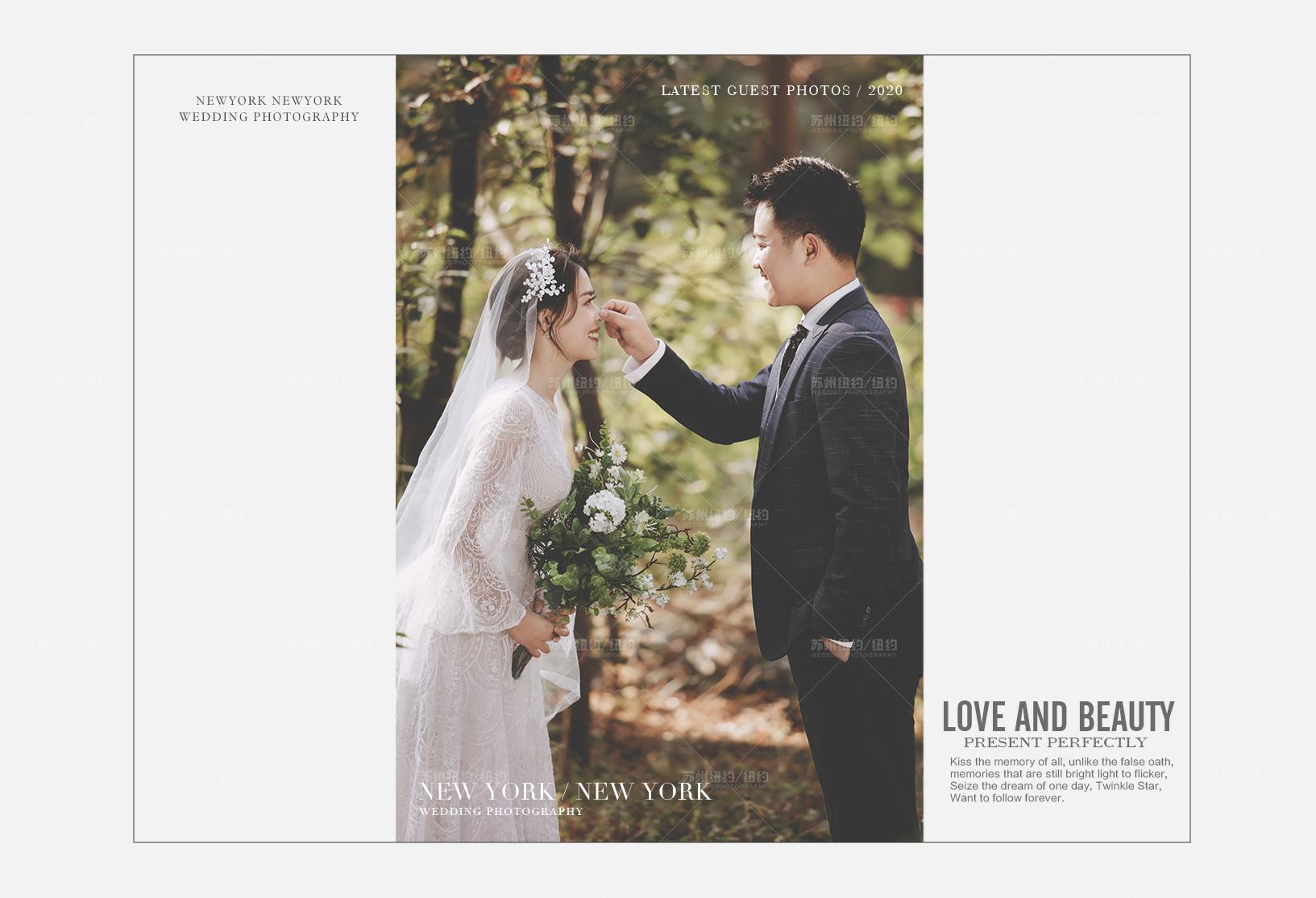 Mr.陆 & Ms.陈(纽约纽约最新客照)婚纱摄影照