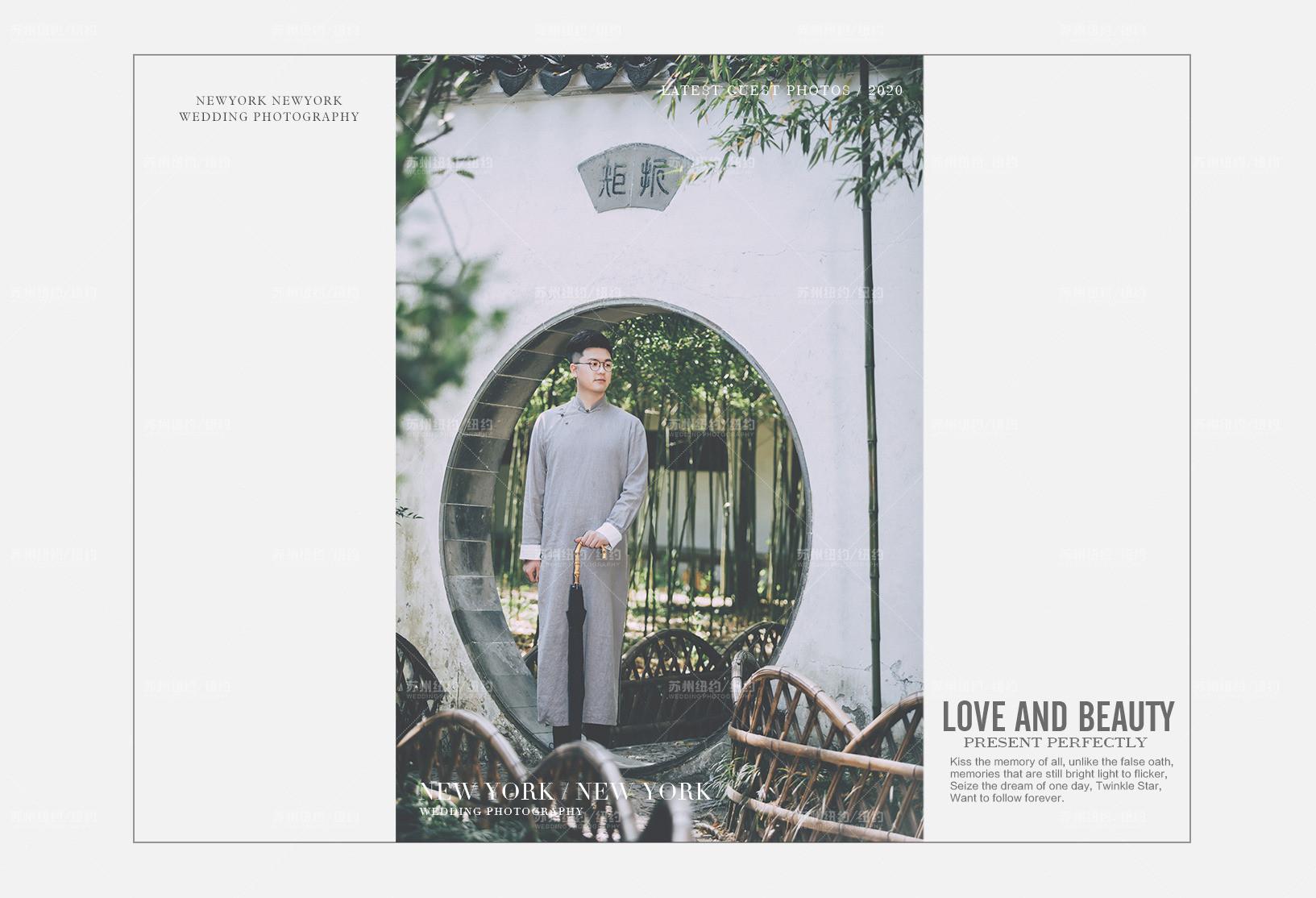 Mr.潘 & Ms.许(纽约纽约最新客照)婚纱摄影照