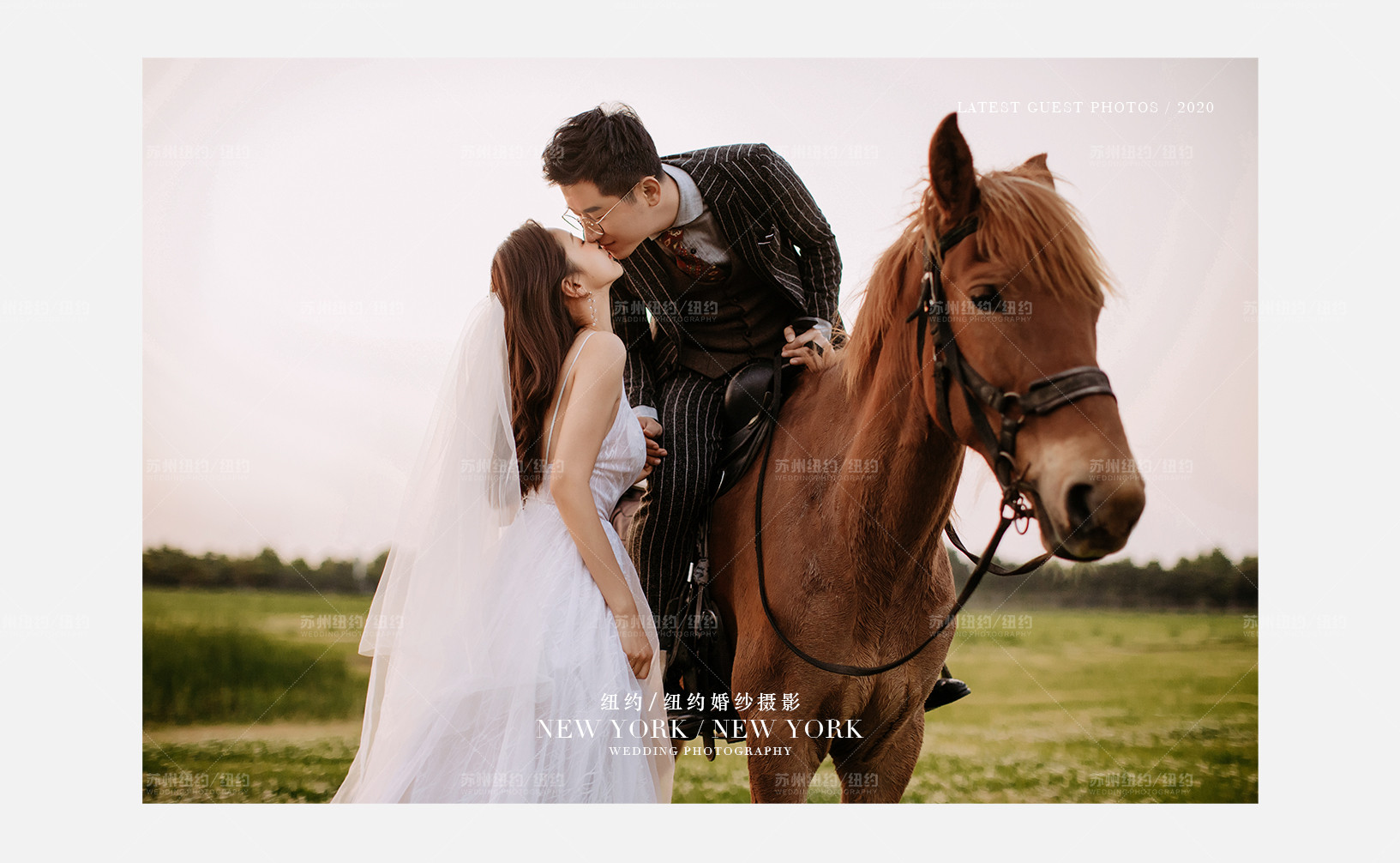 Mr.祁 & Ms.王(纽约纽约最新客照)婚纱摄影照