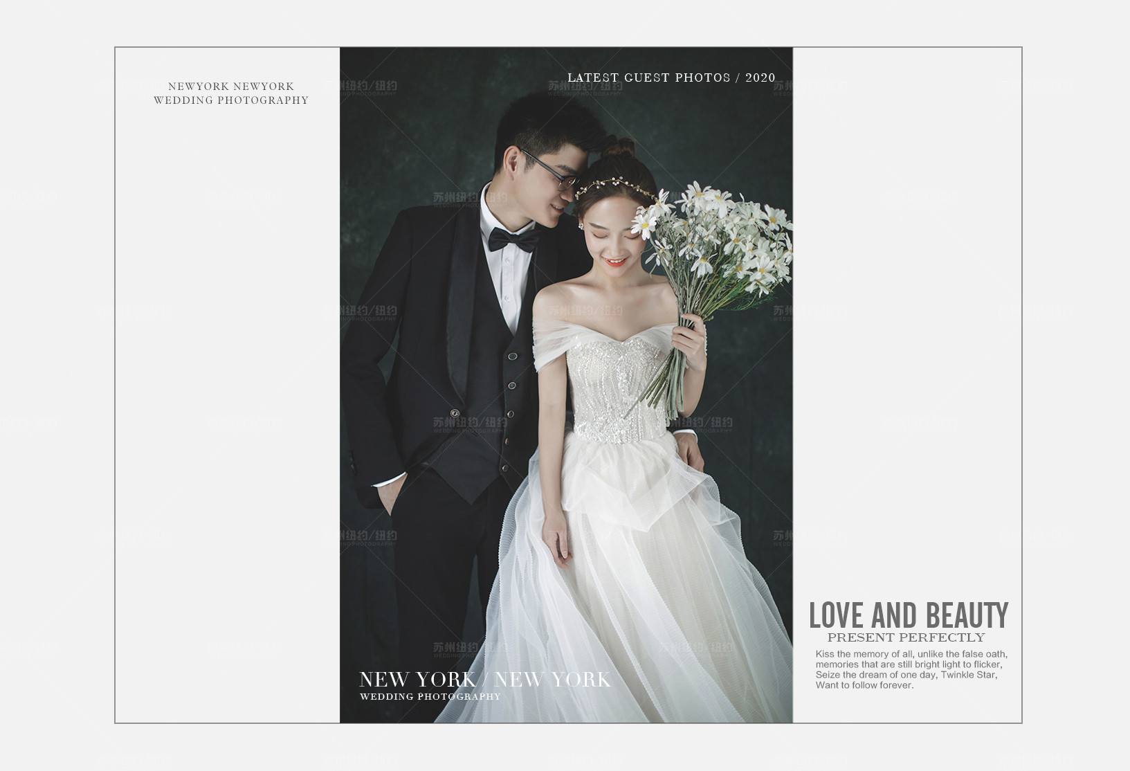 Mr.戴 & Ms.戴(纽约纽约最新客照)婚纱摄影照