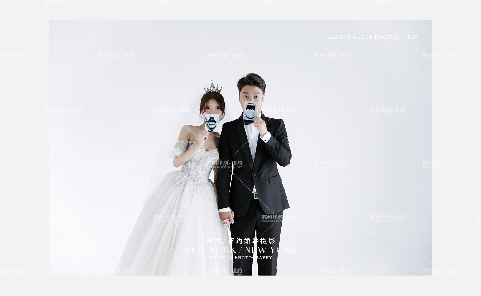 Mr.向 & Ms.府(纽约纽约最新客照)婚纱摄影照