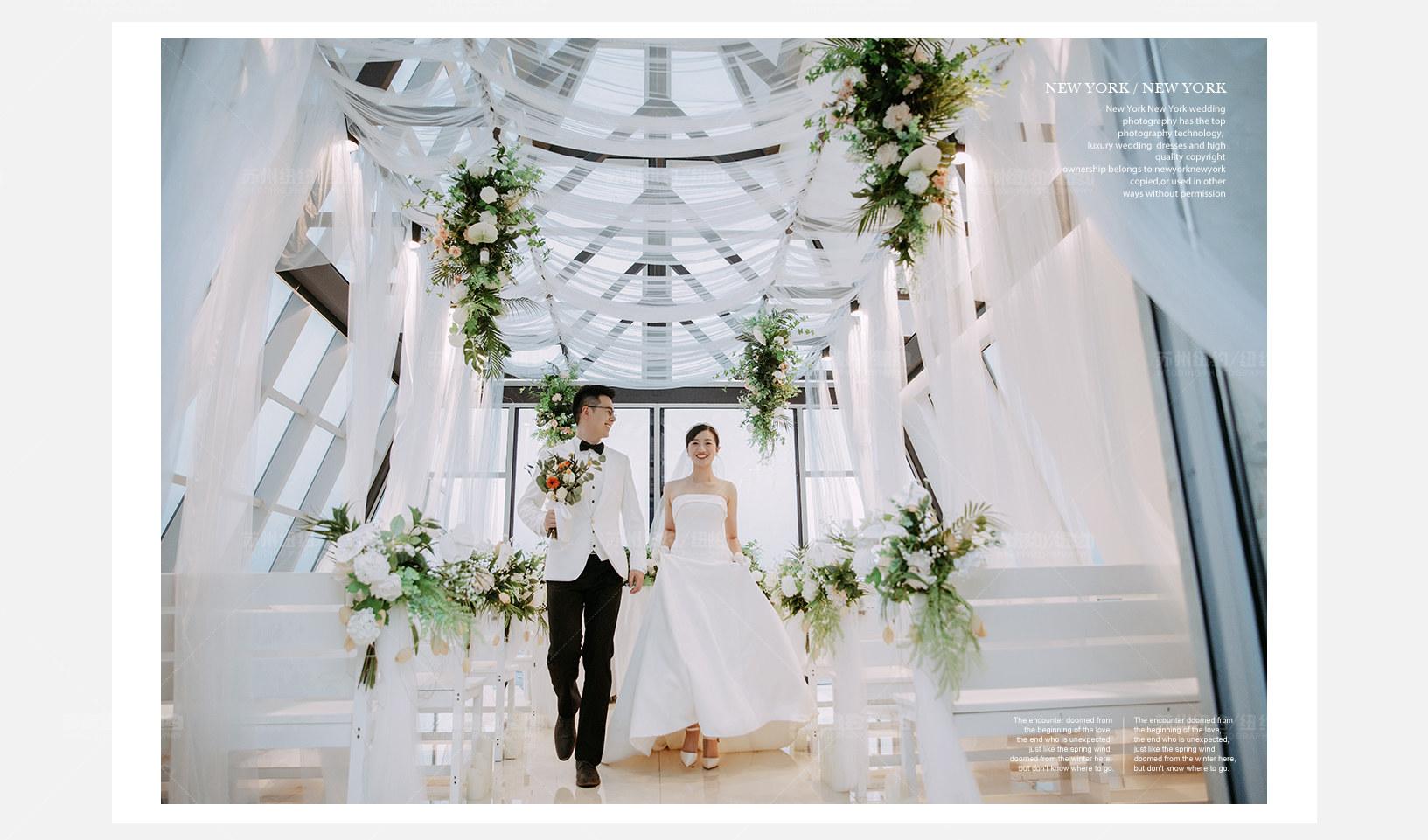 Mr.侯 & Ms.童(纽约纽约最新客照)婚纱摄影照