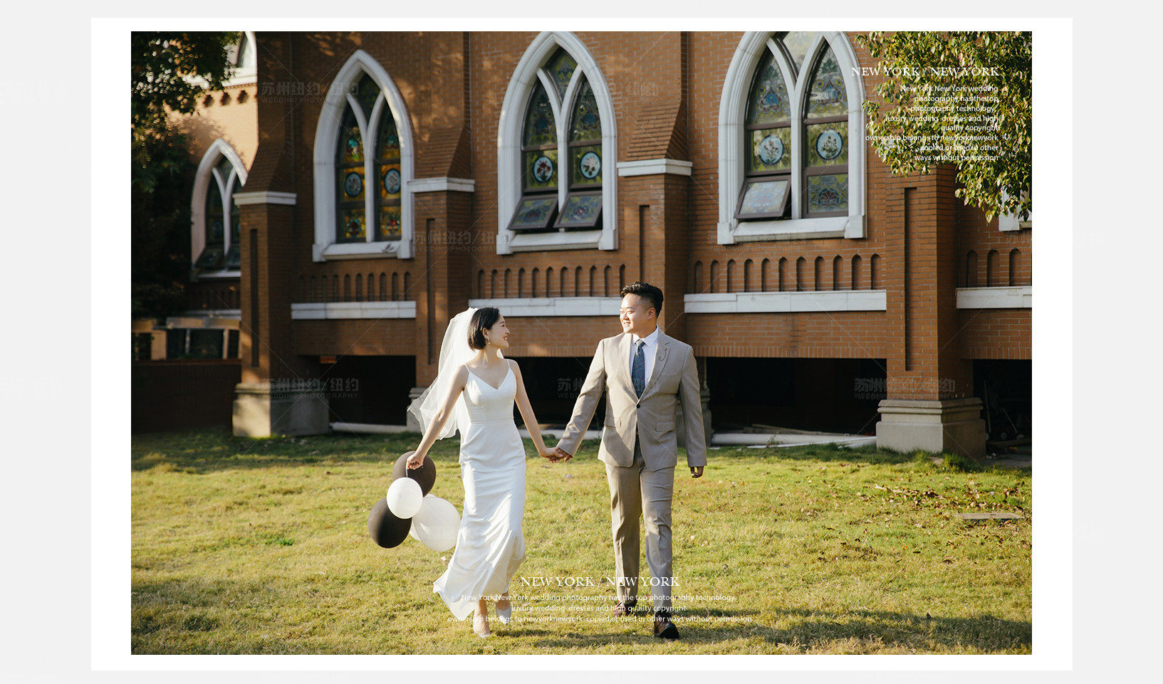 Mr.金 & Ms.向(纽约纽约最新客照)婚纱摄影照