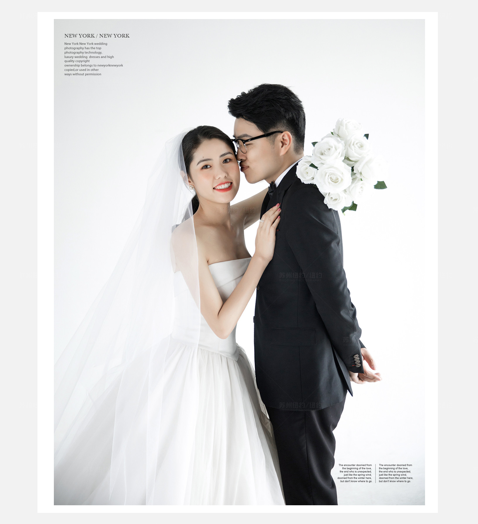 Mr.谈 & Ms.吴(纽约纽约真实客照)婚纱摄影照