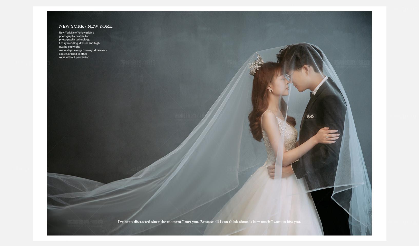 Mr.葛 & Ms.黄(纽约纽约最新客照)婚纱摄影照