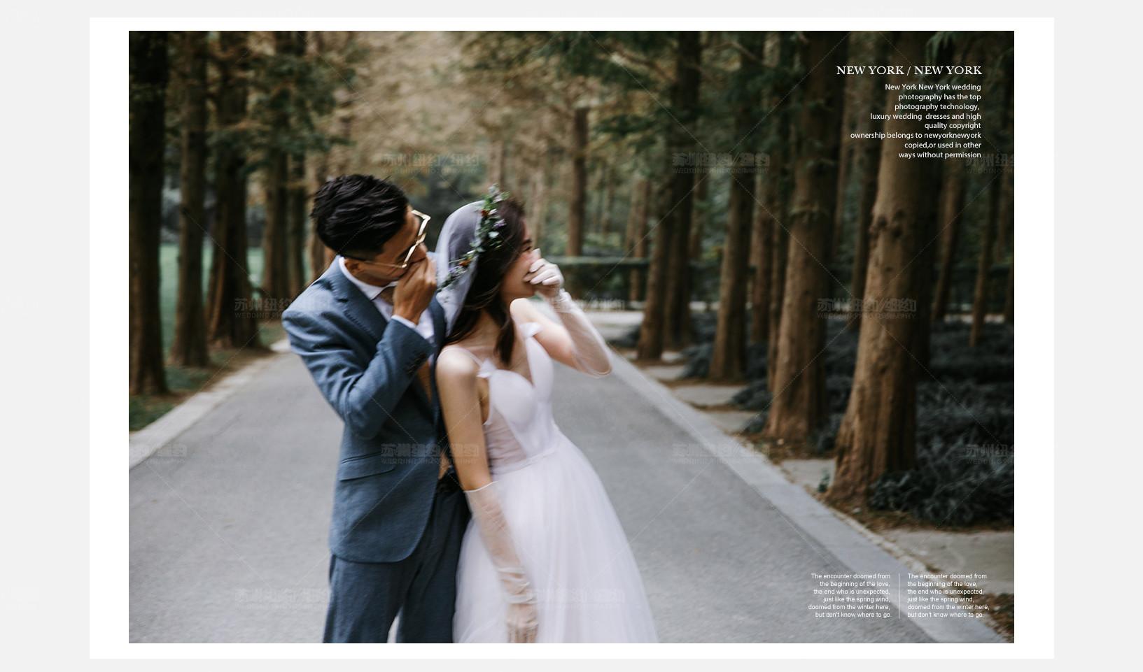 Mr.邵 & Ms.黄(纽约纽约最新客照)婚纱摄影照